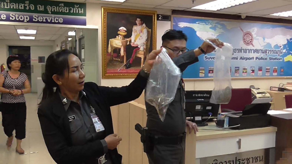 Three Vietnamese Nationals Busted for Smuggling Rhino Horns from Angola