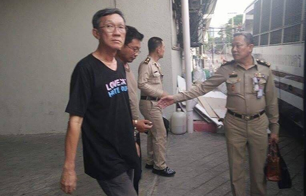 Thai Human Rights Lawyer Charged with Sedition and Lese Majeste, Rejects Thai Judicial System