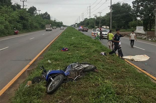 Girl Killed and 5 other Siblings Injured after Mother Dozes Off While Riding Scooter