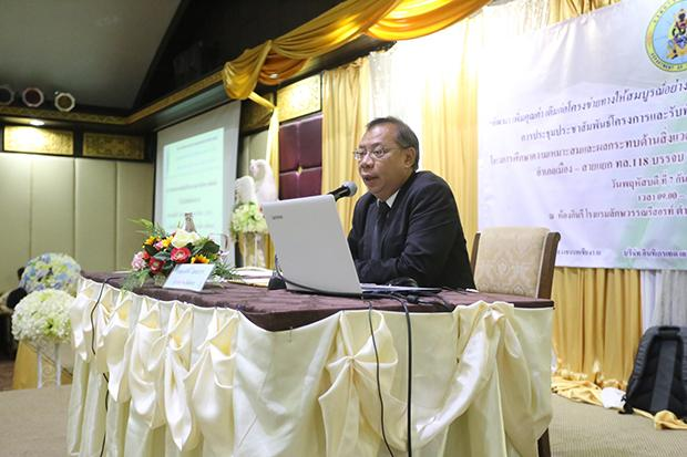 Chiang Rai's Department of Rural Roads Considers New 46.7km ByPass Road