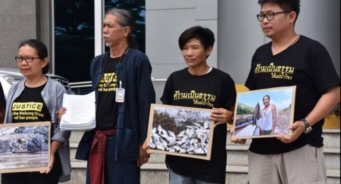 Rak Chiang Khong Files Appeal Over Administrative Court's  Dismissal of Pak Bang Dam Complaint