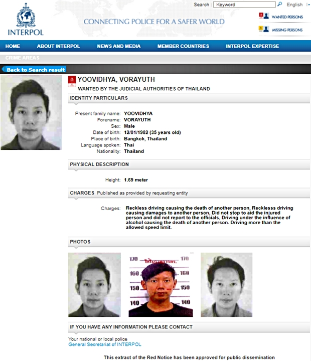 "Interpol Posts Red Notice for Arrest of Red Bull Vorayuth ""Boss"" Yoovidhya"