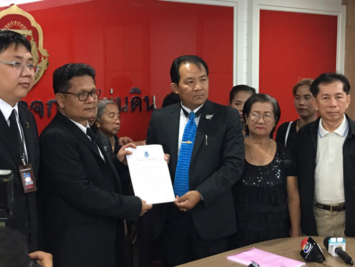 Petition Filed Agianst High Ranking Officials for Neglect of Duty and Abuse of Authority Over Red Bull Heir Case