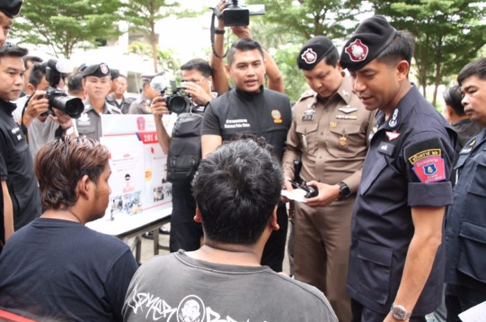 "Tourist Police in Phuket Say Foreign Mafia Figures on Police ""Hit List"""