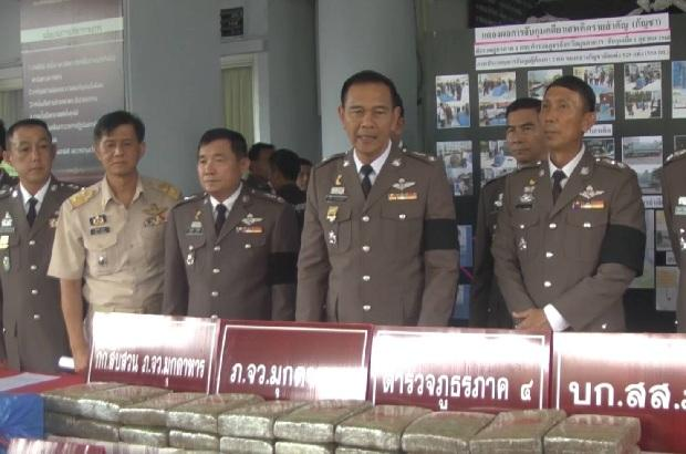 Police Seize 550 Kilograms of Compressed Marijuana in North Eastern Thailand