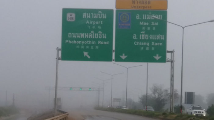 Fog Blankets Chiang Rai, Motorists Advised to Use Extreme Caution