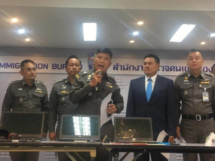 Thai Immigration Busts 4 Nigerians for Online Romance Scam and Overstay