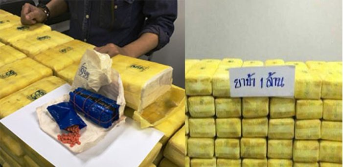Drug Runner Busted at Mae Sai Check Point with One Million Meth Pills