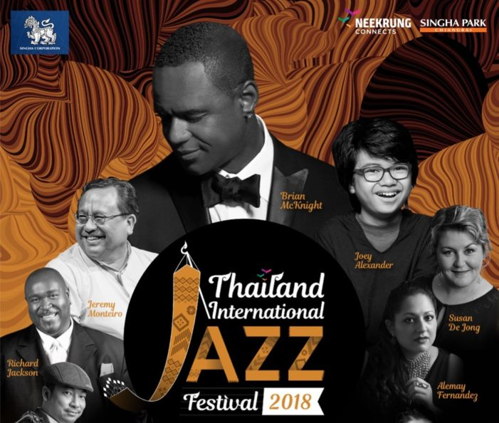 First International Jazz Festival Coming to Chiang Rai's Singha Park in February 2018