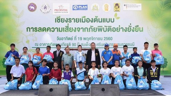 """Chiang Rai Governor Signs Memorandum of Understanding for """"Chiang Rai Safe City Model, Creating Resilience to Disasters"""