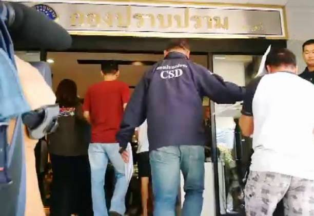 Nine of Fourteen Suspects Charged with Procuring Sex with 15 Year-Old Girl Questioned in Bangkok