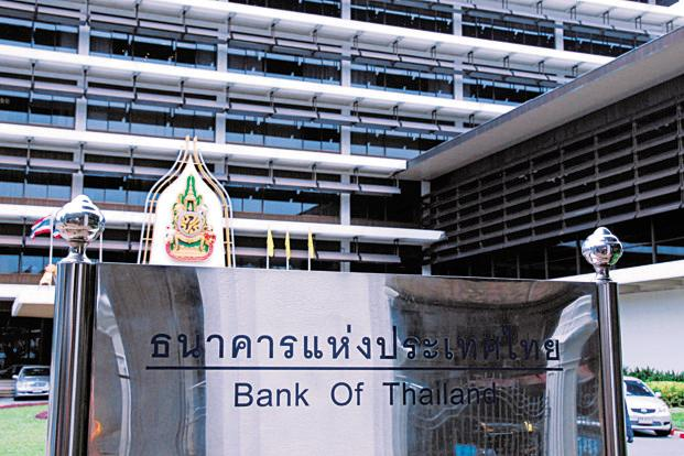 Bank of Thailand Governor Defends Thai Monetary Policy