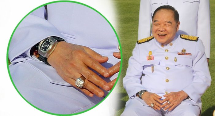 Thailand's Deputy Prime Minister Prawit to Explain Bling Watch and Ring to  Anti-Corruption Commission