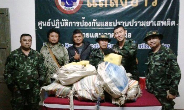 Drug Runners Abandon 530,000 Meth Tablets after Gunfight in Mae Sai, Chiang Rai
