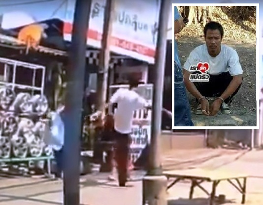 Bangkok Police Arrest Man Who Viciously Kicked 4 Year-Old Boy in the Head