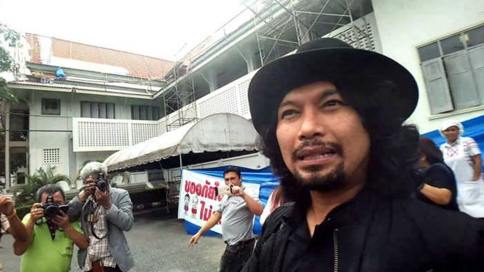 Thai Rock Star Sek Loso Fails to Appear Over Drug Abuse Charge