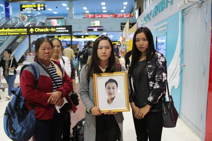 Family of Checkpoint Shooting Victim Travel Bangkok to Ask Crimes Suppression Division Take Over Investigation