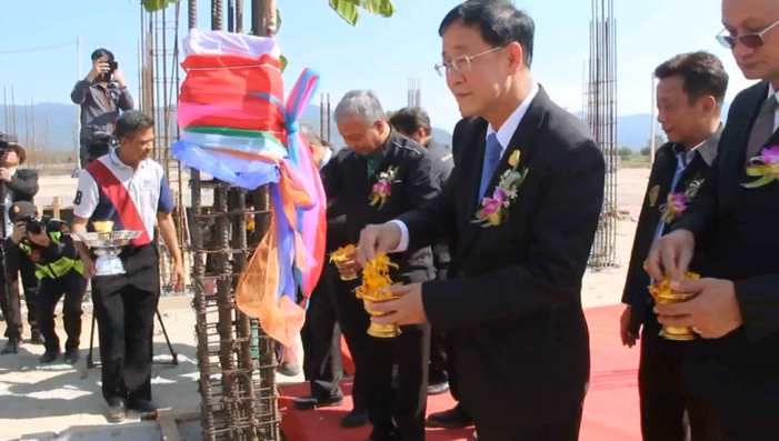 Thailand's Transport Minister Officiates Launch of Thailand-Laos-China logistics Center