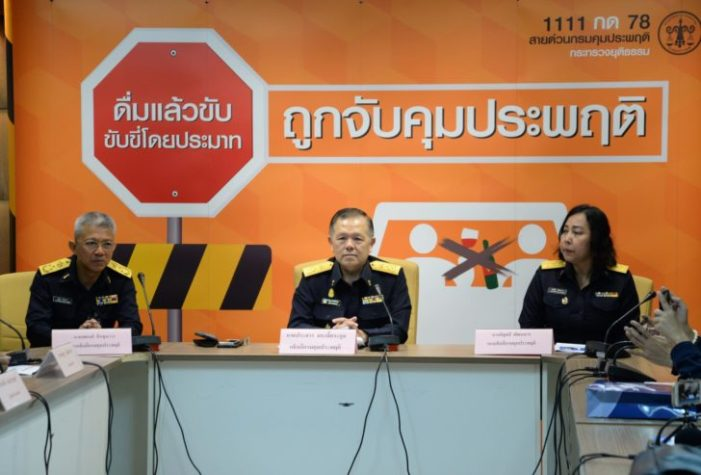 Thailand's Department of Probation Reports Over 90% of New Years Offenders Were Drunk Drivers