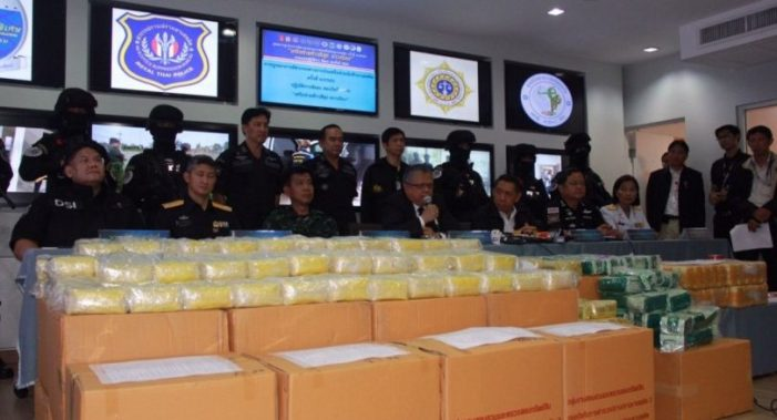 Taiwanese Drug Bosses Producing New Formula of Methamphetamine in Golden Triangle