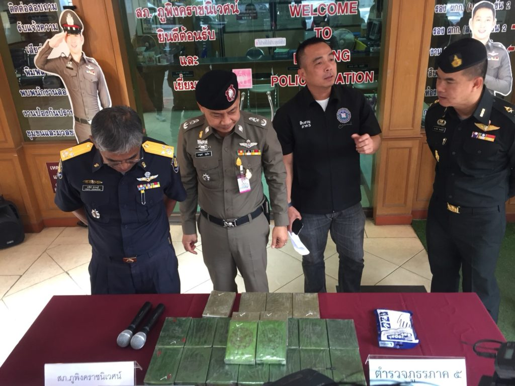 Deputy Police Commissioner Reports Wide Spread Heroin Use in Chiang Mai Province
