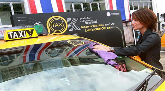 "Thailand's Transport Ministry Officially Launches ""DLT Taxi OK"" Safe Taxi Service"