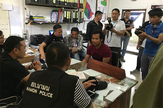 Man Who Allegedly Shot a Student in the Face then Raped his Girlfriend Surrenders to Thai Police