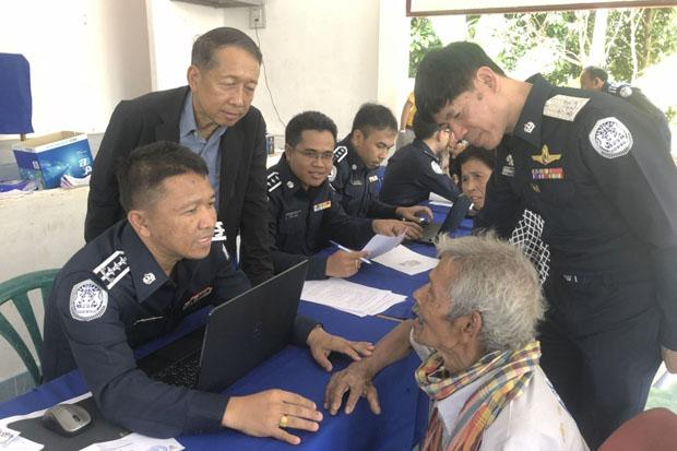 How Low Can You Go – Financial Aid Earmarked for Extreme Poor Embezzled by Thai Officials