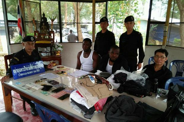 Two Nigerians Caught Trying to Enter Thailand Illegally