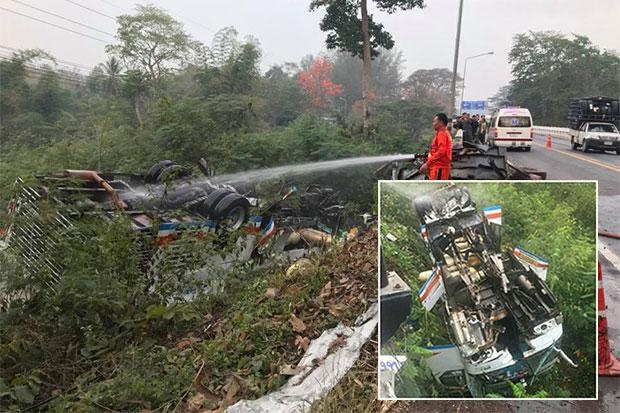 Inter-Provincial Bus Crashes in Northeastern Thailand, Killing Driver and Injuring 8 Passengers