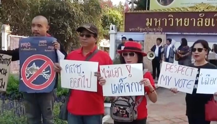Anti-Junta Demonstration Sprout Up in Chiang Mai for Calling for Early Election