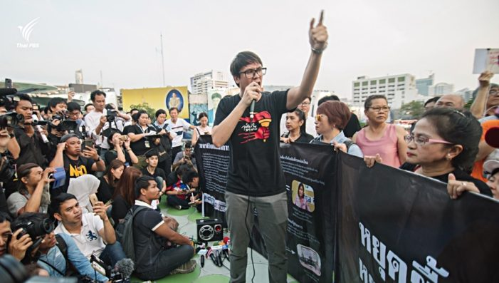 Thailand Issues Arrest Warrants Against Four Pro-Democracy Activists