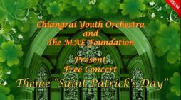 "Chiang Rai Youth Orchestra Free ""Saint Patrick's Day"" Concert – March 17th, 2018"