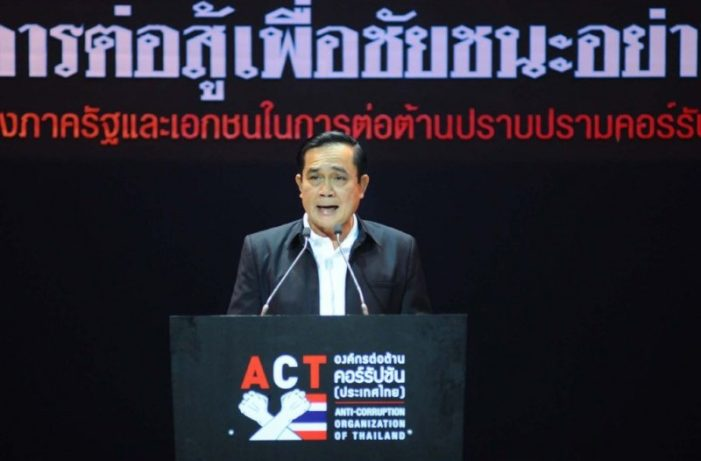 Is Corruption Too Deep Rooted into Thailand's Society to Fix