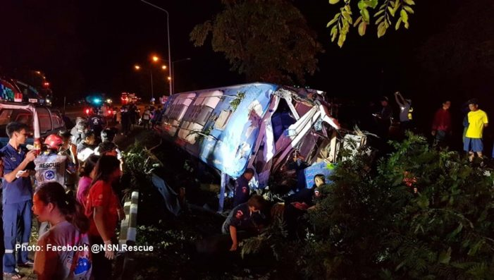 Two Passengers Killed, 30 Injured after Bus Crashes in Thailand's  Nakhon Sawan Province