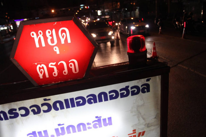 "Chiang Rai Province ""Number One for Drunk Driving Arrests"" as of the 5th Day of Songkran"