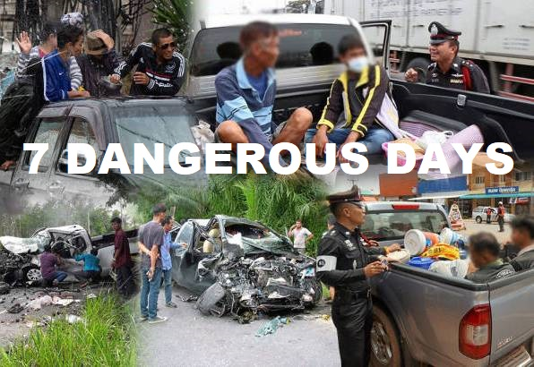"""Chiang Rai Records the Highest Number of Traffic Accidents and Injuries on the First Day of Songkrans """"7 Dangerous Days"""""""