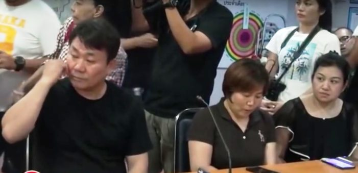 Couple Who Fled South Korea for Embezzlement 13 Years Ago Arrested in Central Thailand