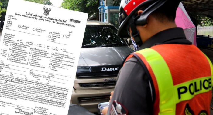 Thai Police Hoping to Introduce Drivers Penalty Point System to Improve Road Safety