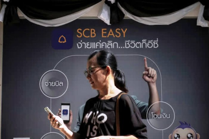 Siam Commercial Bank Braces for Competition Against China's Alipay and WeChat Pay