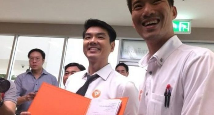 "Thai Billionaire Thanathorn Jungrungreangkit ""Future Forward Party"" With Elections Commission"
