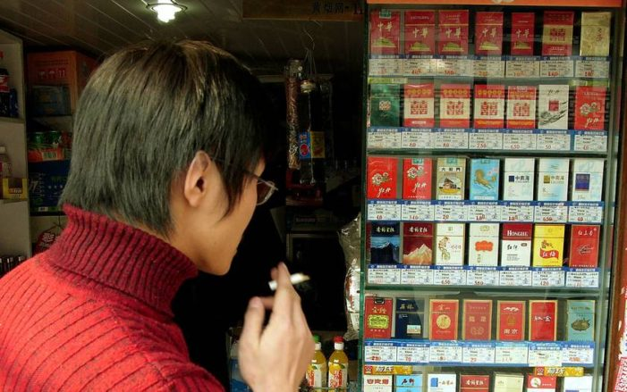 Tobacco Authority of Thailand Plans to Target Chinese Smokers with New Brand of Cigarettes