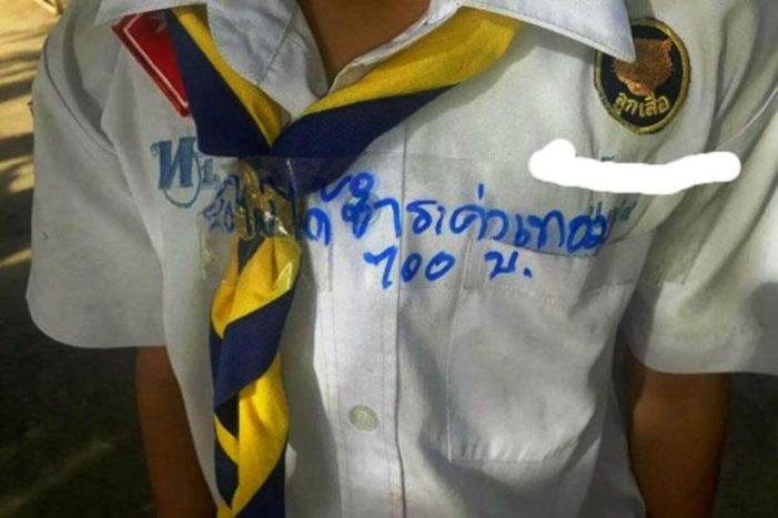 Primary School Teacher Northern Thailand Comes Under Fire for Humiliating Little Boy by Taping 'Fee Not Paid' Across his Shirt