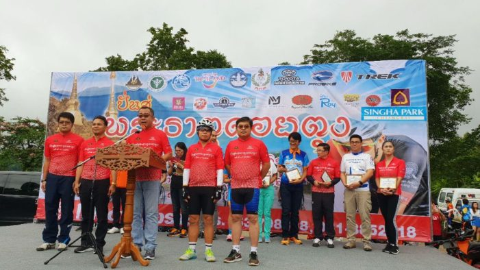 """More than 1600 Cyclist Attend """"Spin to Doi Tung Phra That"""" to Help Promote Chiang Rai as a Bicycle Friendly Province"""