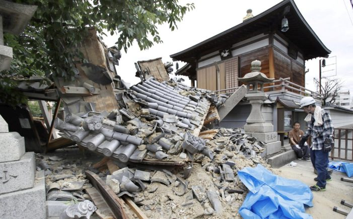 Magnitude 6.1 Earthquake Strikes Osaka Japan, Three Dead, 150 Injured