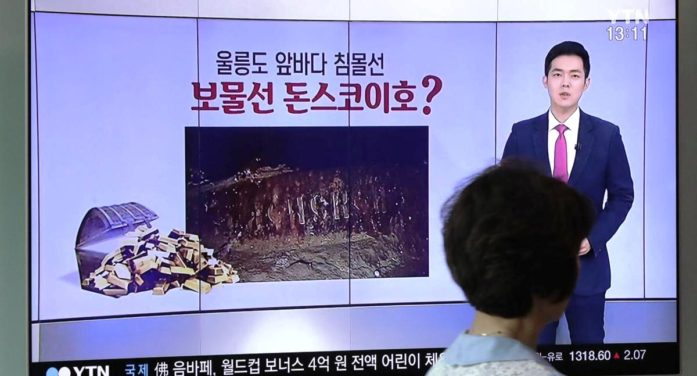 Claim of Sunken Russian 'Treasure Ship' With $130Bn in Gold Raising Eyebrows in South Korea