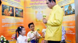 Thai's Encouraged to Attend Buddhism Promotion Week on the Beginning of the Buddhist Lent
