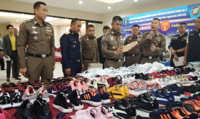 Thai and U.S. Authorities Launch Joint Operation to Eradicate Counterfeit Goods