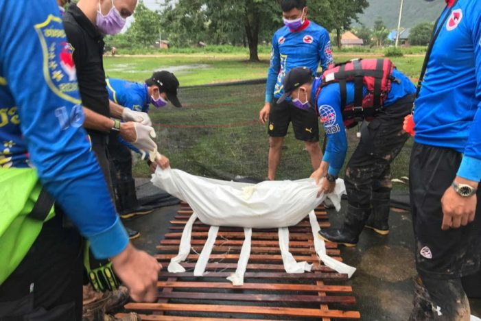 Death Toll Reaches 23, 108 Still Missing after Dam Collapsed in Laos