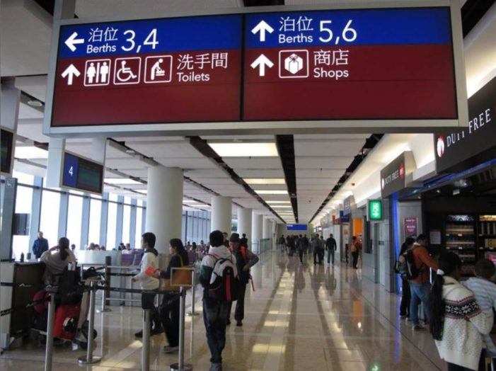 Cleaning Worker Finds Newborn Baby in Hong Kong Airport Toilet